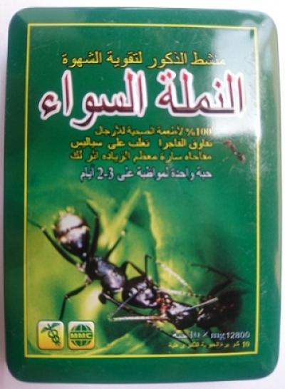 Thuốc cường dương con kiến đen (cao cấp từ Thái)