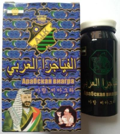 Thuốc cường dương A.I.K (cao cấp từ Ả Rập)