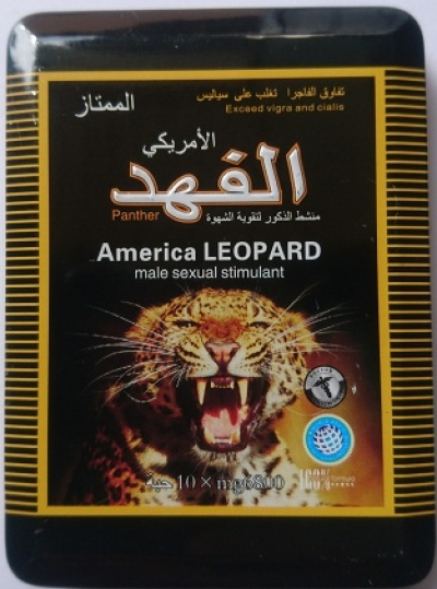 Thuốc cương dương cực mạnh America LEOPARD cao cấp từ USA