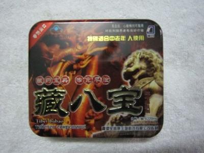Thuốc cường dương Tibet Babao (Singapore)